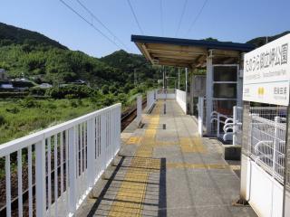 鹿児島・熊本遠征201106-26