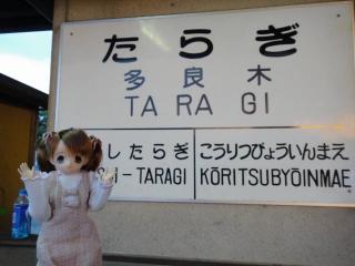 鹿児島・熊本遠征201106-31