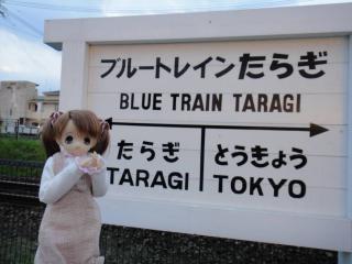 鹿児島・熊本遠征201106-32