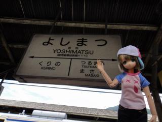 鹿児島・熊本遠征201106-67