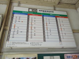 下古沢201106-46