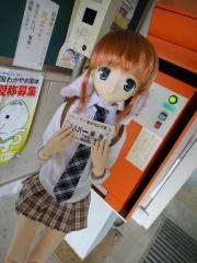 下古沢201106-42