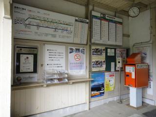 下古沢201106-45