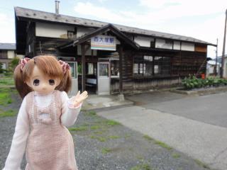 東日本パス07