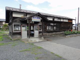 東日本パス08