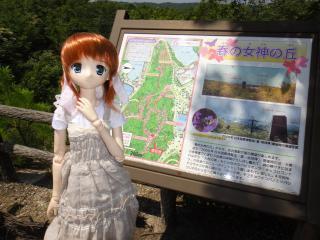 名古屋201107-01