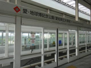 名古屋201107-56