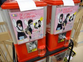 神田OFF201108-35