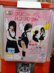 神田OFF201108-36