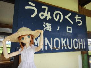 木崎湖201108-05
