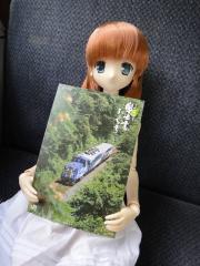 九州遠征201108-18