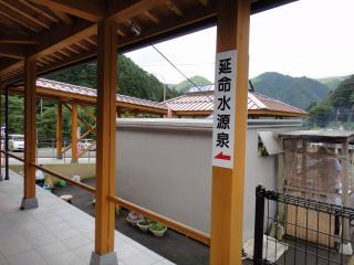 九州遠征201108-24