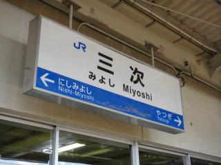 九州遠征201108-31