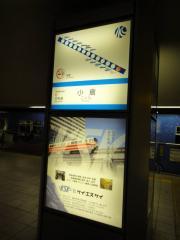 九州遠征201108-86