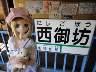 紀州鉄道201109-03
