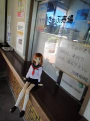 若桜鉄道201109-27