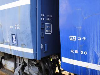 若桜鉄道201109-35