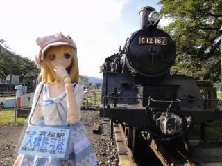 若桜鉄道201109-41