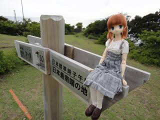 友ヶ島201110-36