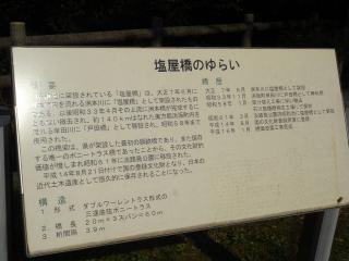 淡路島201111-31