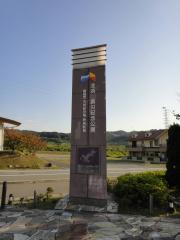 淡路島201111-35