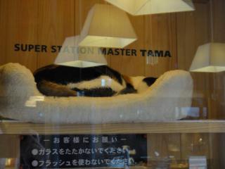 和歌山電鉄201111-07