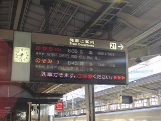 倉敷・岡山201111-01