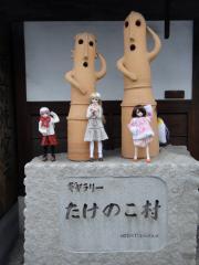 倉敷・岡山201111-17