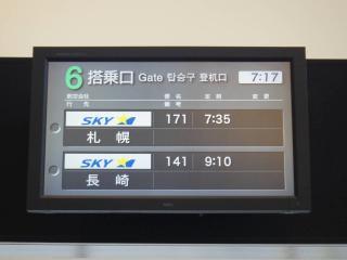 北海道201112-01