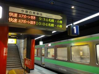 北海道201112-04