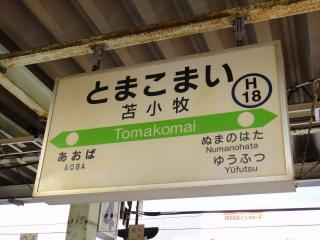 北海道201112-08
