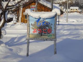 北海道201112-20