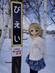 北海道201112-50