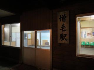 北海道201112-57