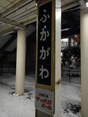 北海道201112-61