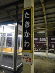 北海道201112-64