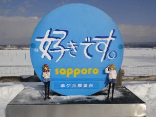北海道201112-75