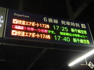 北海道201112-100