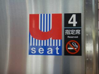 北海道201112-102