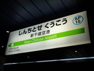 北海道201112-104