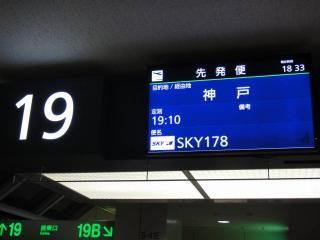 北海道201112-105