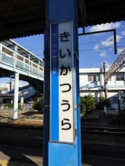 南紀201112-03