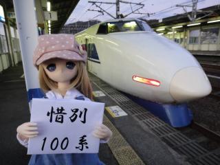 100系&安居02