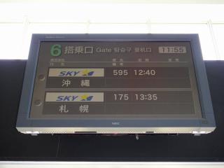 沖縄201201-01