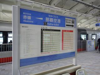 沖縄201201-03