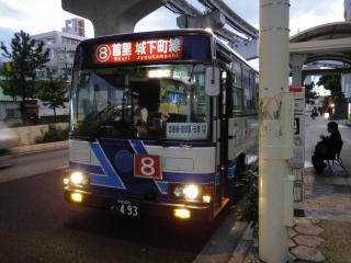 沖縄201201-14