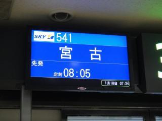 沖縄201201-18