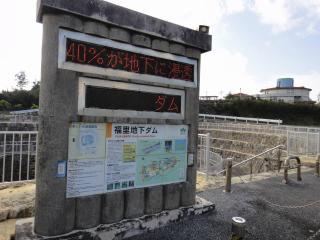 沖縄201201-57