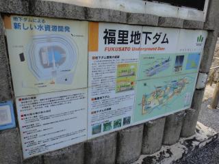 沖縄201201-58