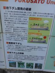 沖縄201201-59